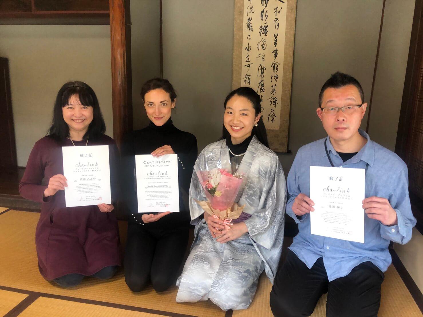 【ネオ茶道】イタリア人含む3名が講師資格を取得「ストレス低減煎茶法」
