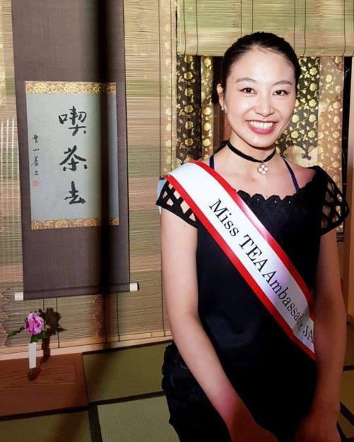 Tea Ambassador Contest Winner, Rica Takeuchi